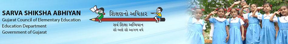 http://www.ssagujarat.org/images/header2.jpg
